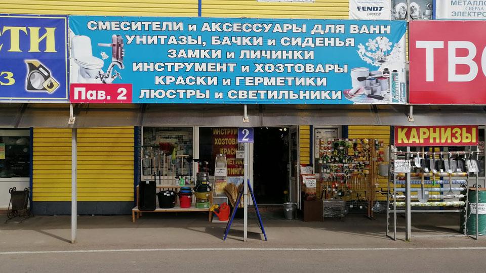 ТК Губернский пав.2